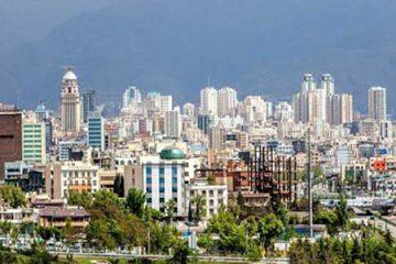 نمایندگی تعمیرات ارج شمال تهران